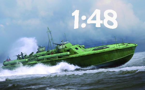 1:48 Schiffe