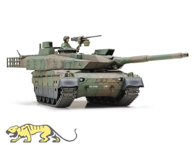 JGSDF - Type 10 Tank