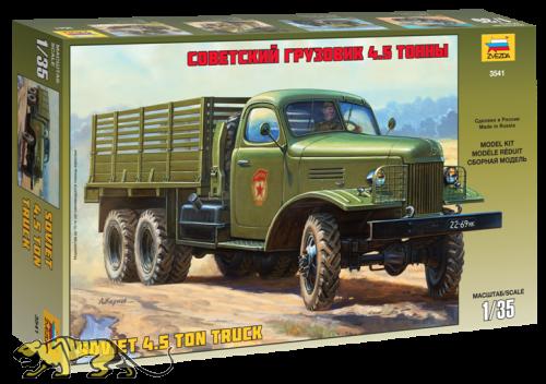 ZIS 151 - Sowjetischer 6x6 LKW - 4,5t - 1:35