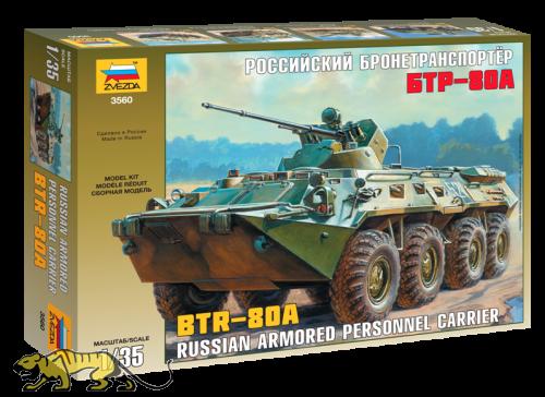 BTR-80A - Russischer Schützenpanzerwagen - 1:35