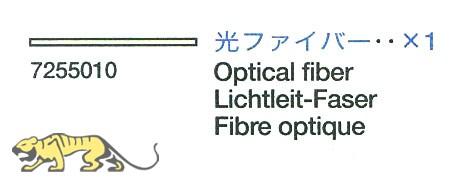 Optical Fiber for MG (56010, 56018, 56022, 56024, 56026, 56028)