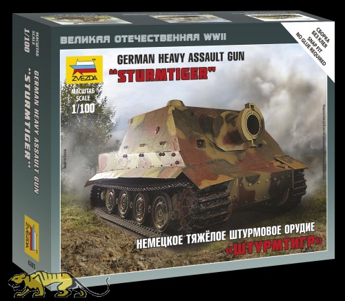 German Heavy Assault Gun Sturmtiger - 1/100