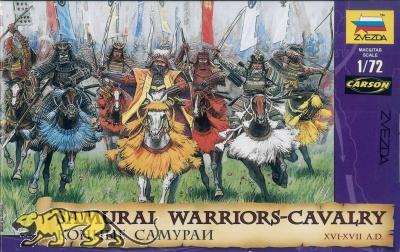 Samurai Krieger-Kavallerie - 16.-17. Jahrhundert