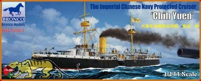 Chinesischer Geschützter Kreuzer Chih Yuen - Zhiyuan