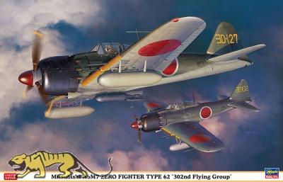 Mitsubishi A6M7 Zero Fighter - Type 62 -