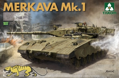 Merkava Mk. 1 - Israeli Main Battle Tank - 1:35