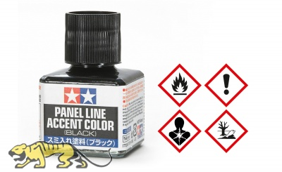Panel Line Accent Color - Schwarz / Black - 40ml