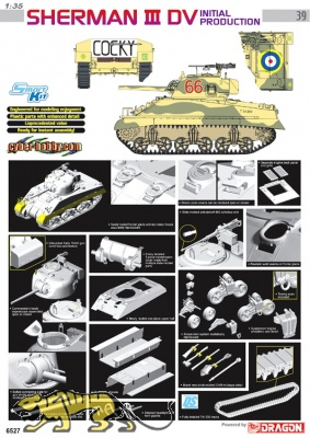 Sherman Mk. III DV - Initial Production - 1:35