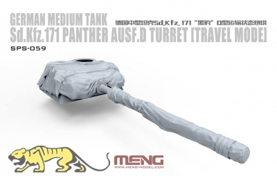 Panther Ausf. D Turm - verladen / Turret - travel-mode - 1:35