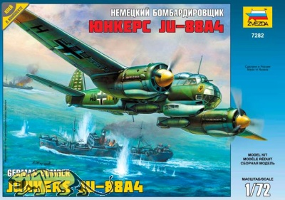 Junkers Ju 88A4 - Deutscher Bomber - 1:72