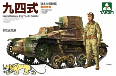 Imperial Japanese Army Type 94 Tankette - 1:16