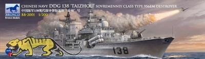 DDG 138 Taizhou - Chinese Navy Sovremenniy Class Type 956EM Destroyer - 1:200