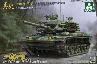 CM-11 Brave Tiger with ERA - M48H - ROC Army Main Battle Tank - 1:35