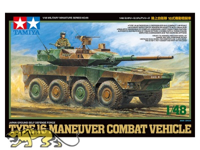 Japan Ground Self Defense Force Type 16 Maneuver Combat Vehicle - 1:48