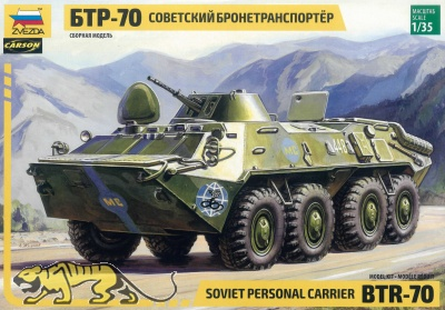 BTR-70 - Soviet Personal Carrier - 1:35
