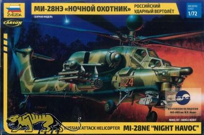 Mi-28NE - Night Havoc - Russian Attack Helicopter - 1/72