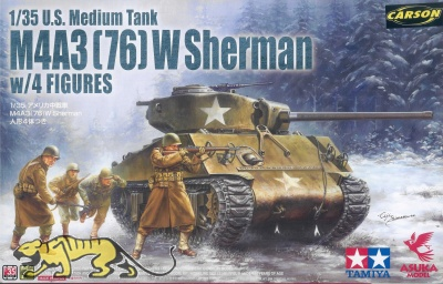 M4A3(76) W Sherman - US Medium Tank with 4 figures - 1/35