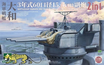 Japanese Battleship Yamato Type 60 15,5cm Gun Turret - 1/35