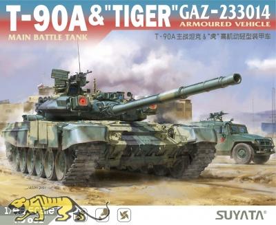 T-90A Main Battle Tank & Tiger GAZ-233014 Armoured Vehicle - 1/48
