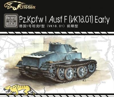 Panzerkampfwagen I Ausf. F (VK18.01) - early - 1/72