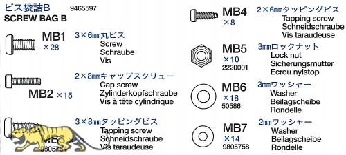 Schraubenbeutel B (MB1-MB7) für Tamiya M26 Pershing (56016)