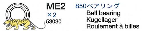 Kugellager (ME2 x4) für Tamiya M26 Pershing (56016) 1:16