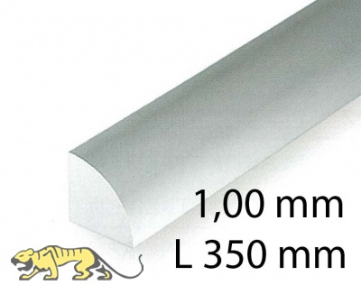 Viertelrund - 1,00 x 350 mm (5 Stück)