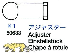 4mm Adjuster (x6)