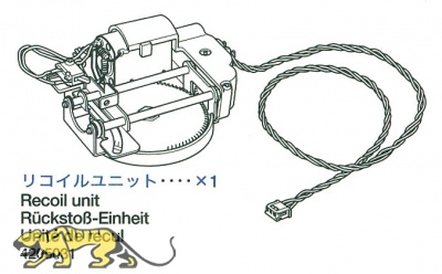 Recoil Unit for Tamiya 56018 and 56024 1:16