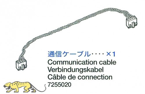 Communication Cable DMD to MF Unit