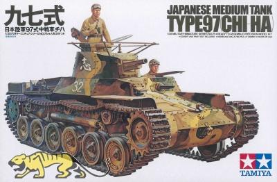 Type 97 Chi-Ha - Japanese Medium Tank - 1/35