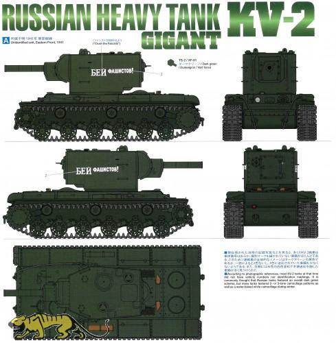 Bemalanleitung für Tamiya KV-2 (56030) 1:16