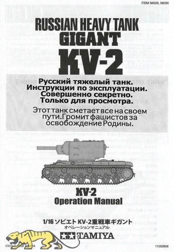 Operation Manual for Tamiya KV-2 (56030) 1:16