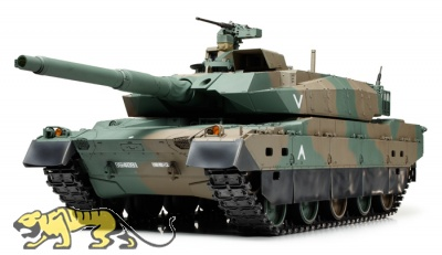 1:16 JGSDF Type 10 Main Battle Tank (RC Full Option Kit)