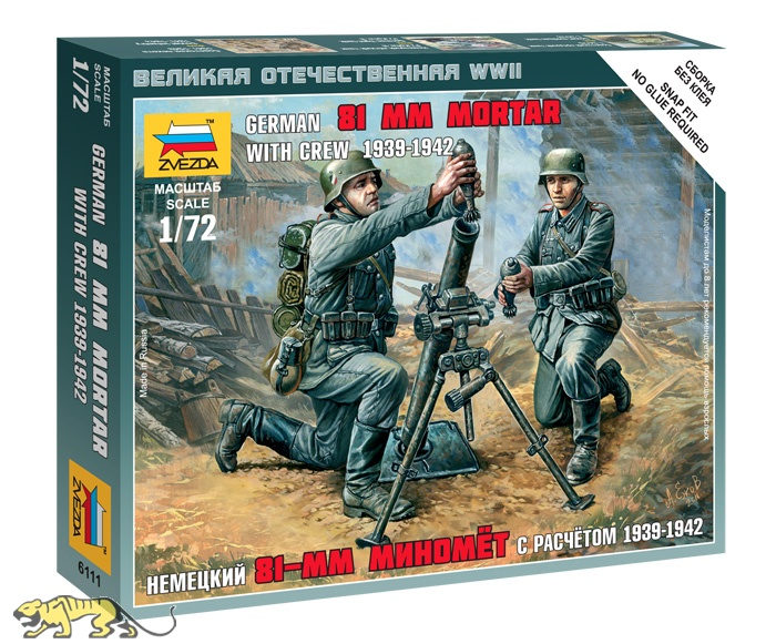 Zvezda 1:72 WWII Deutsche Haubitze leFH-18
