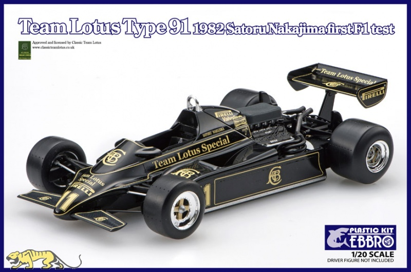 team lotus type 91 1982 satoru nakajima first f1 test 1 20 ebbro ebr20021 axels modellbau shop. Black Bedroom Furniture Sets. Home Design Ideas