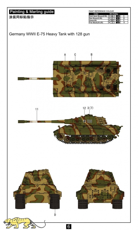 E-75 schwerer Panzer mit 128mm Geschütz - 1:72