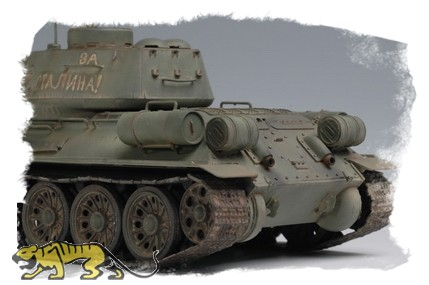 t 34 tank interior  Customers who bought this