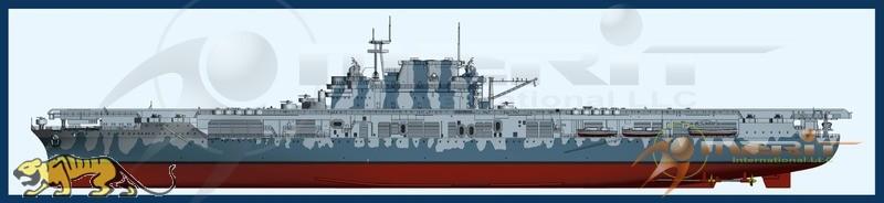 uss hornet cv-8 - aircraft carrier  200 merit