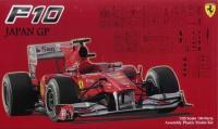 Ferrari F10 Japan GP