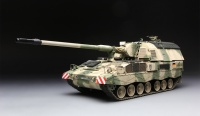 German Self Propelled Howitzer with Add-On Armor - Panzerhaubitze 2000 - 1:35