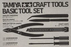 Tamiya Basic Tool Set - MK816