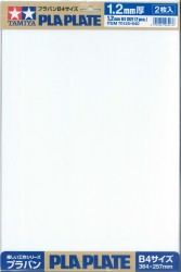Pla-Plate 1,2mm B4 - 364 x 257mm - Kunststoffplatten - 2 Stück