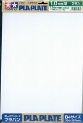 Pla-Plate 1mm B4 - 364 x 257mm - Kunststoffplatten - 2 Stück
