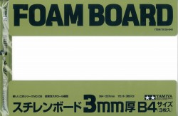 Foam Board - 3mm B4 Size 364 x 257mm - 3pcs.