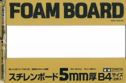 Foam Board - 5mm B4 Size 364 x 257mm - 2pcs.