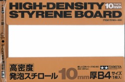 High-Density Styrene Board - 10mm B4 -  364 x 257mm - 1pcs
