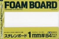 Foam Board - 1mm B4 -  364 x 257mm - 6pcs
