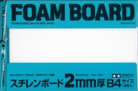 Foam Board - 2mm B4 -  364 x 257mm - 4pcs