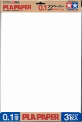 Pla-Paper 0,1mm B4 - 364 x 257mm - Kunststoffplatte - 3 Stück
